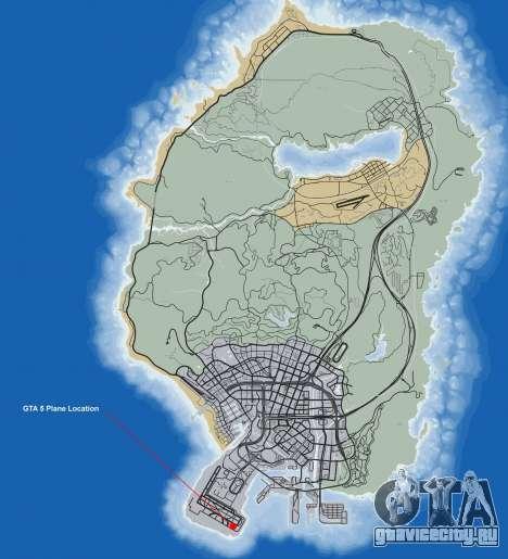 Где найти самолет Shamal в GTA 5