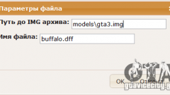 Инструкция по добавлению модификаций: Параметры файла