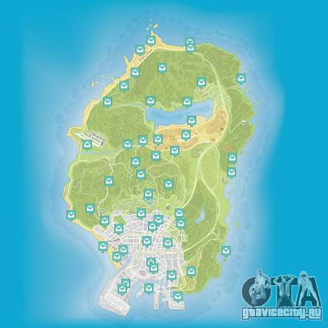Карта обрывков письма в Grand Theft Auto 5
