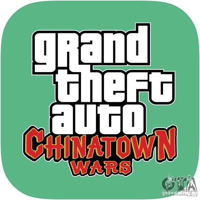На iPhone и iPod touch вышла GTA China Wars