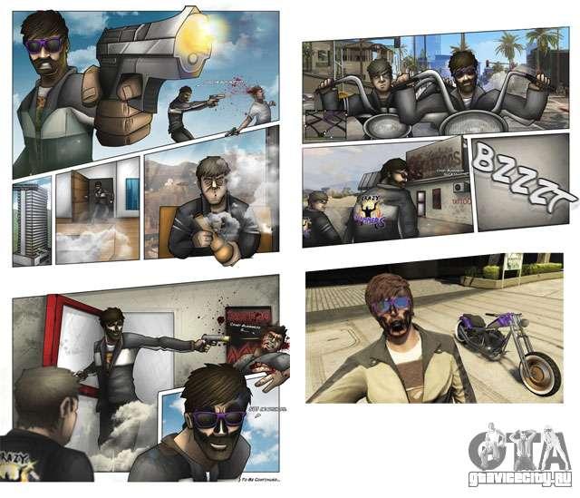 Обновления фан-арта GTA 5