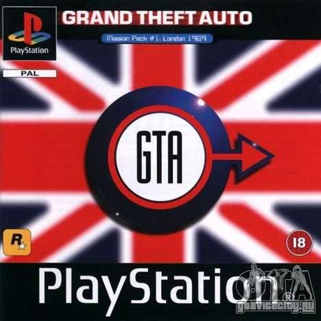 Машина времени: релиз GTA London 1969 для Playstation