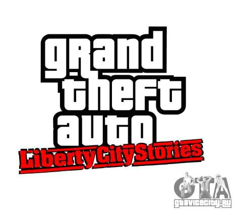 Годовщина релизу GTA LCS для PS 3 (PSN) в Европе