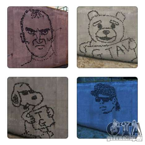 GTA: коллекция забавных изображений