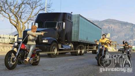GTA Online: самые сложные миссии