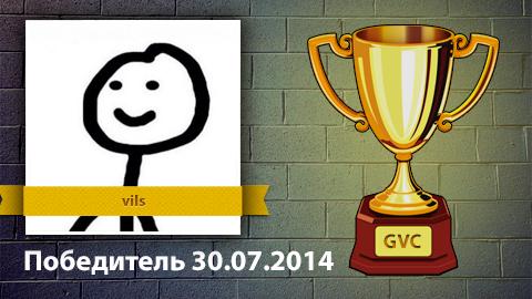 Победитель конкурса по итогам на 30.07.2014