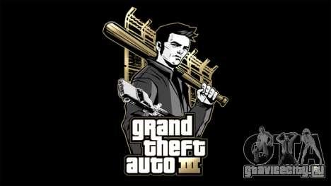Релизы в Японии: GTA 3 для PS