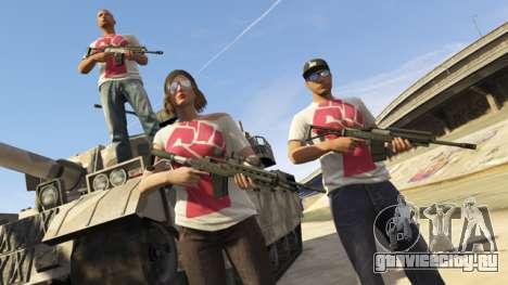 Выходные в GTA Online: конкурсы и бонусы
