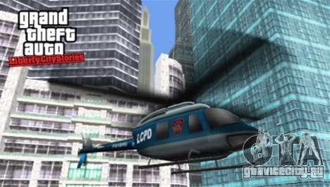 GTA LCS в Австралии: релиз на PSP