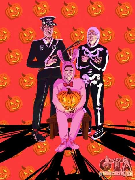Фан-арт GTA: Хэллоуин