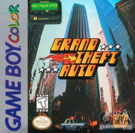 GTA 1 GBC в Северной Америке: особенности релиза