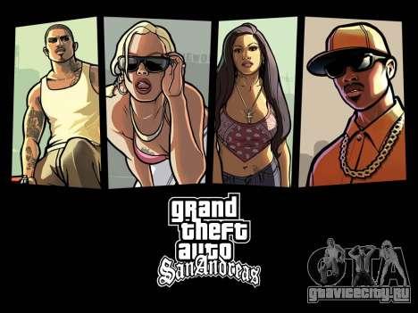 Релизы GTA для Android: San Andreas