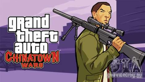 Обновления GTA CW: iOS, Android, Amazon