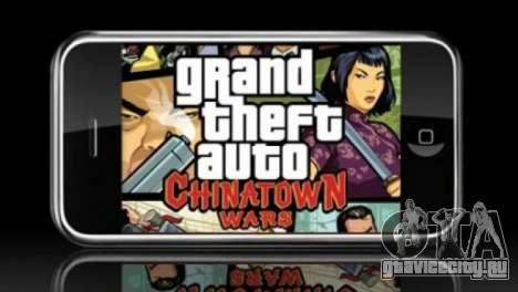 Обновления GTA CW: iOS, Android, Amazon