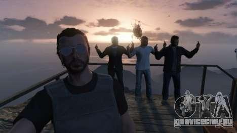 Набор рекрутов для GTA Online Heists