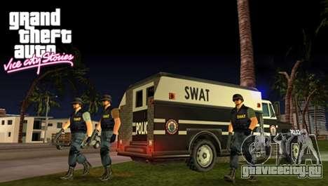 Релизы 21 века: GTA VCS PS 2 в Америке