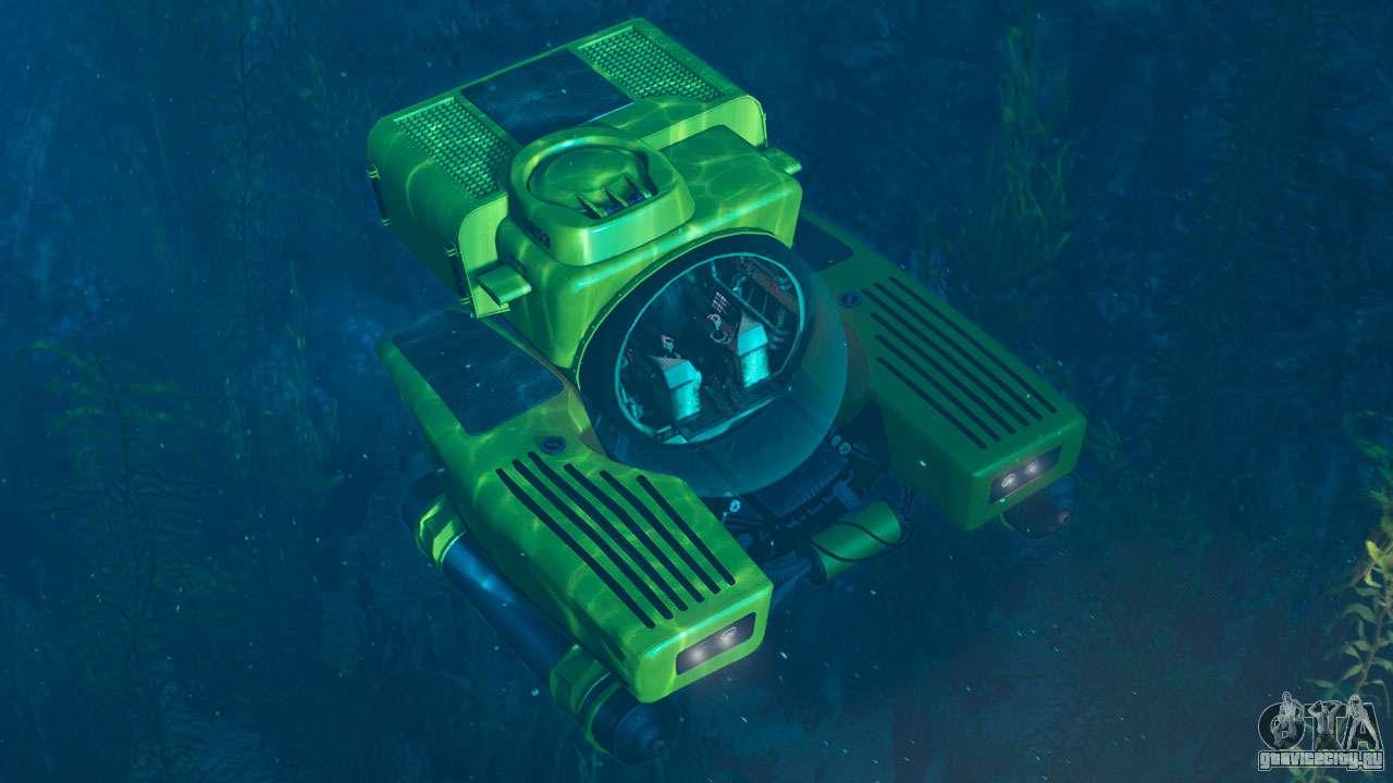 Kraken из GTA 5