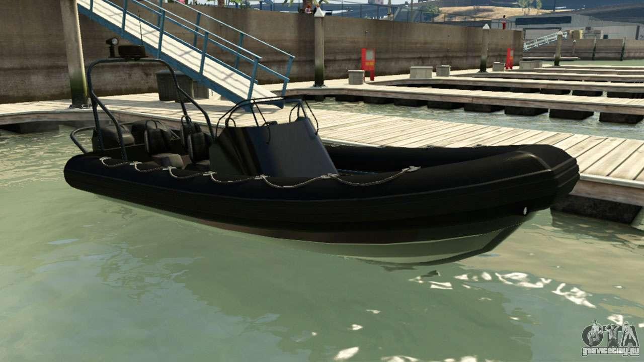 Nagasaki Dinghy из GTA 5