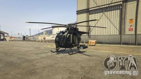 Место где найти вертолёт Nagasaki Buzzard в GTA 5