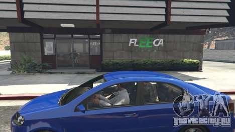 Прохождение ограбления Fleeca