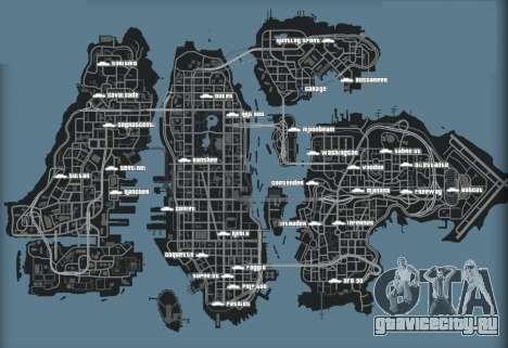 Карта машин в GTA 4