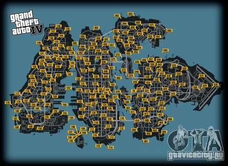 Карта голубей в GTA 4