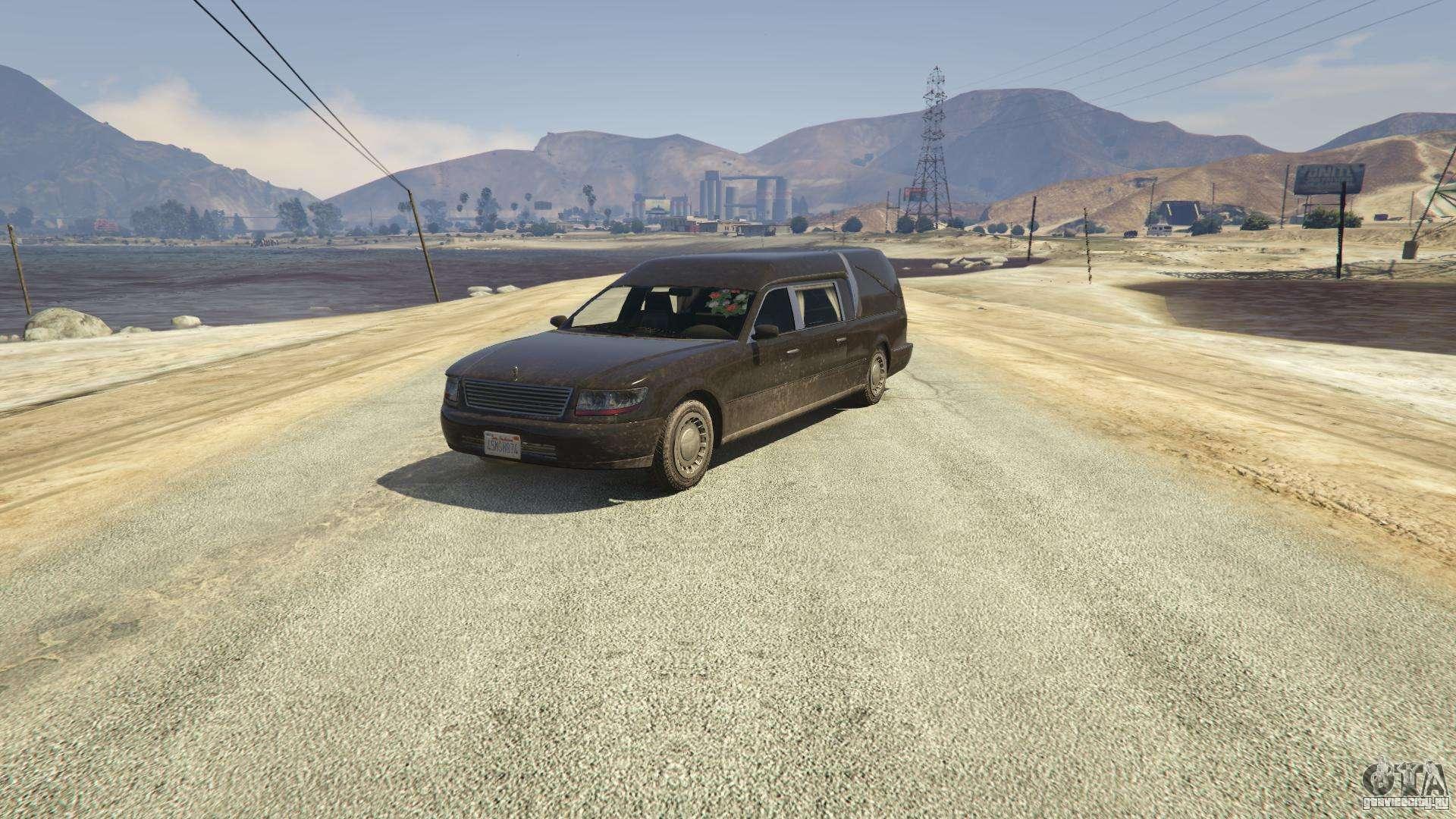 Chariot Romero из GTA 5 - вид спереди