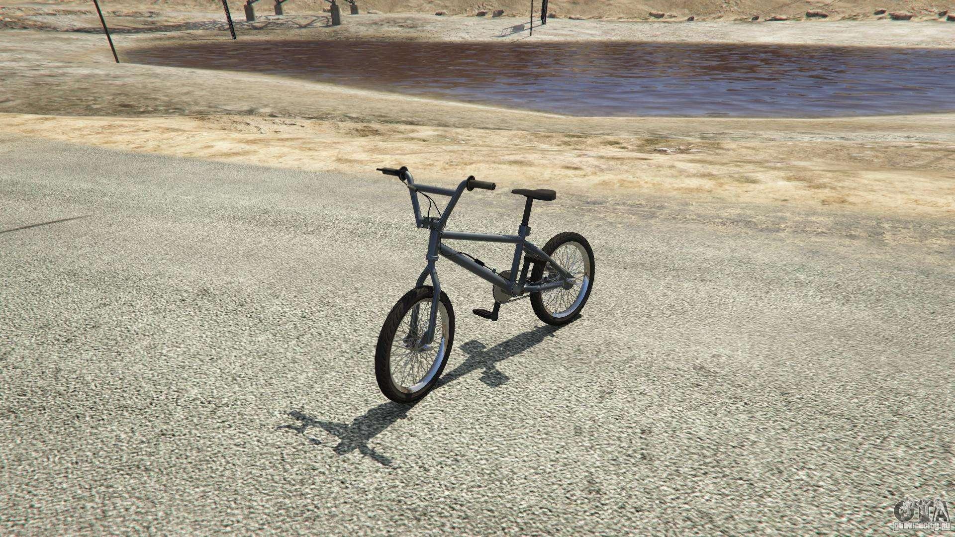 BMX из GTA 5