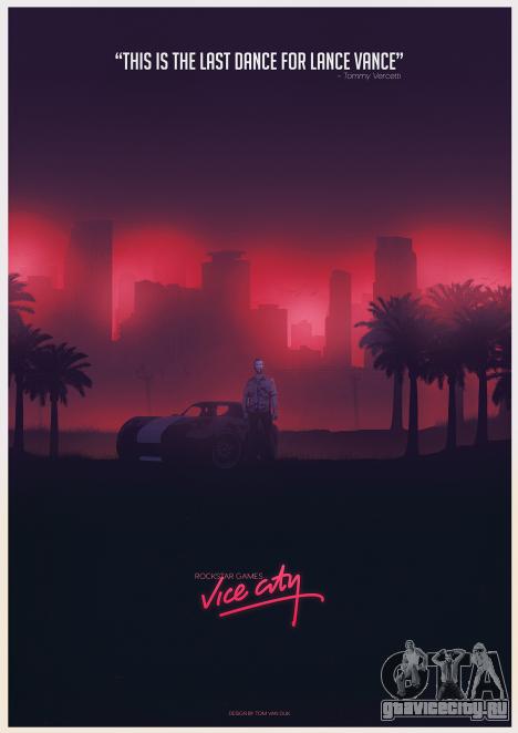 GTA Vice City Fan poster