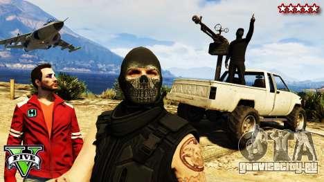 Секреты успеха в GTA Online