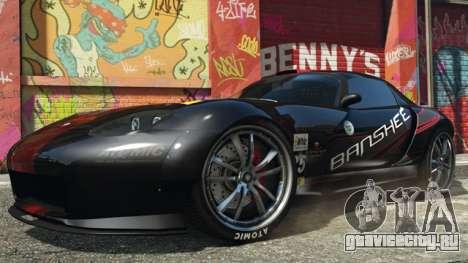 Bravado Banshee 900R