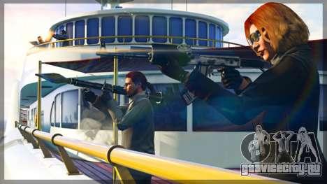Секреты успеха в GTA Online: Будь боссом, часть вторая