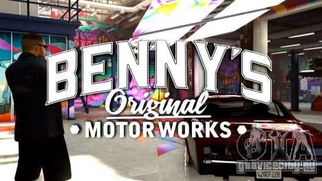 Новые машины у Бенни