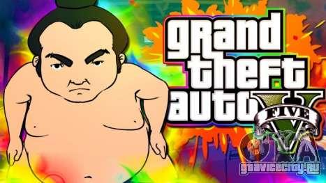 Секреты успеха в GTA Online: Сумо