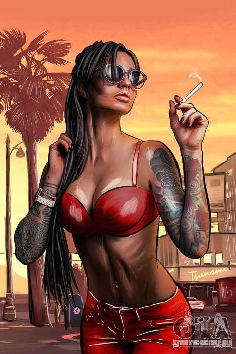 GTA Style от Yaroslav Samoylenko