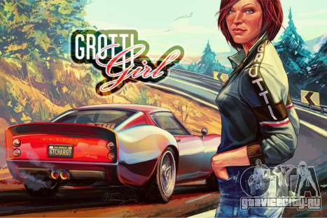 GTA 5: Grotti Girl от W_Flemming