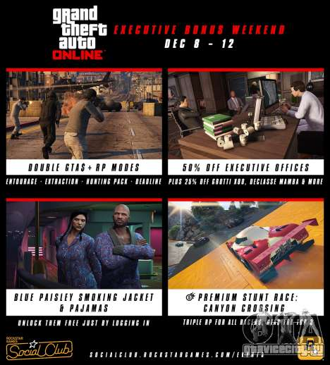 Бонусы на выходных в GTA Online