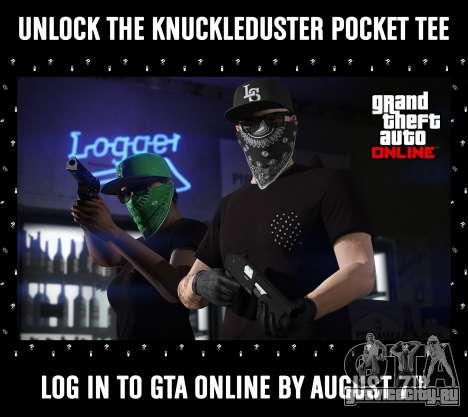 Новые футболки в GTA Online