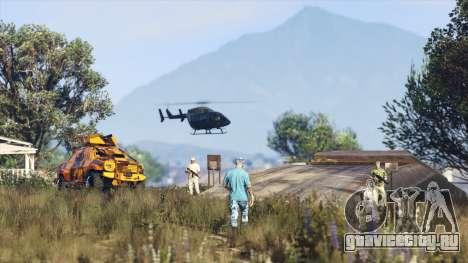 Скидки на бункеры в GTA Online