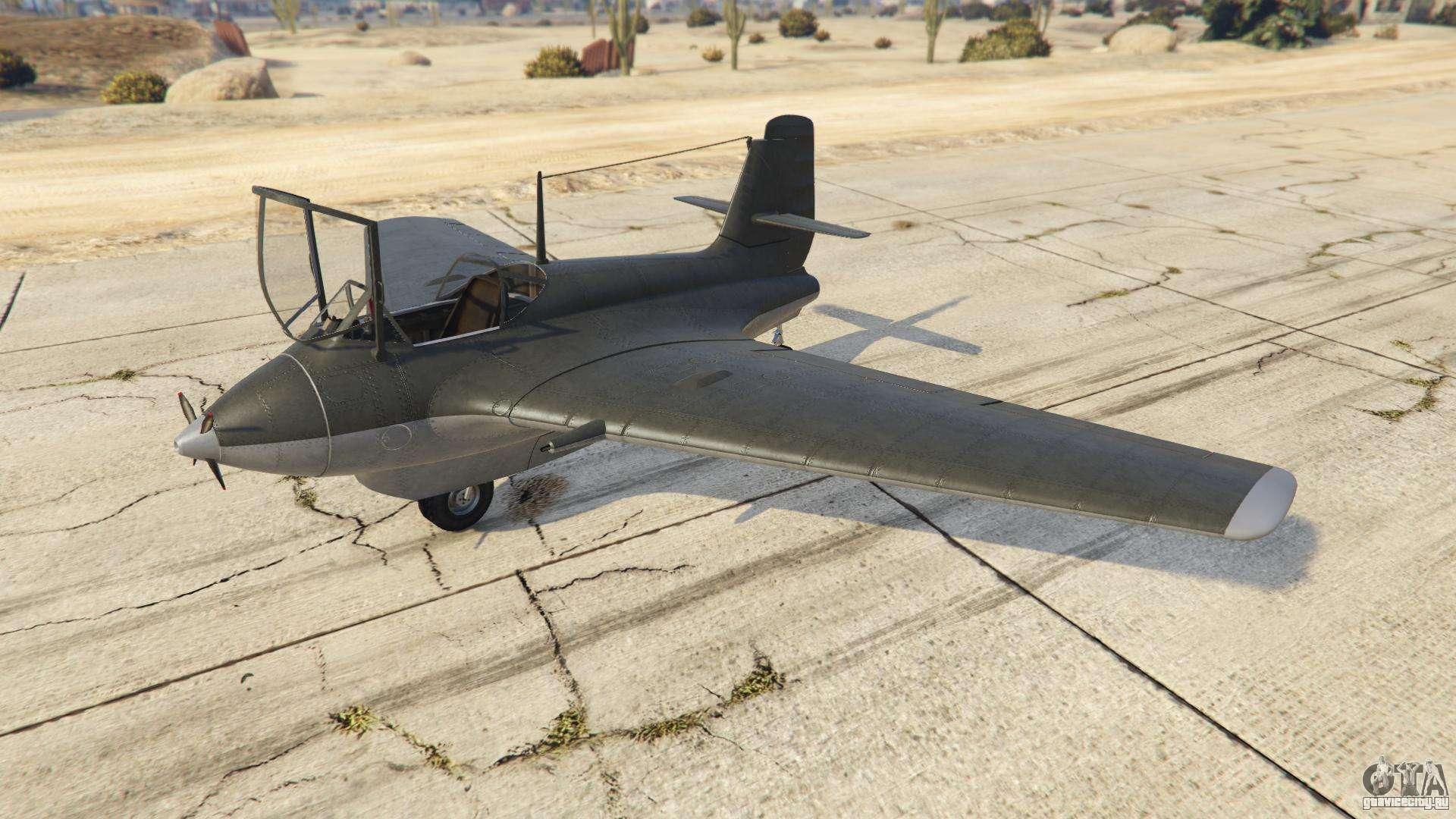 LF-22 Starling из GTA Online