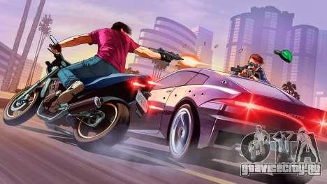 Предположения о GTA 6