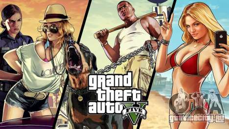 Премиум-издание GTA 5 получило возрастной рейтинг