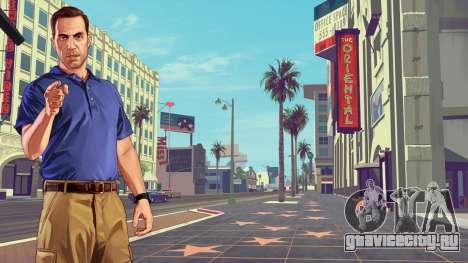 Информация о премиальном издании GTA 5