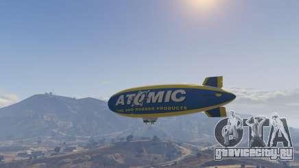 Дирижабль Atomic в ГТА 5