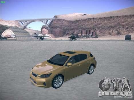 Lexus CT200H 2012 для GTA San Andreas вид сзади слева