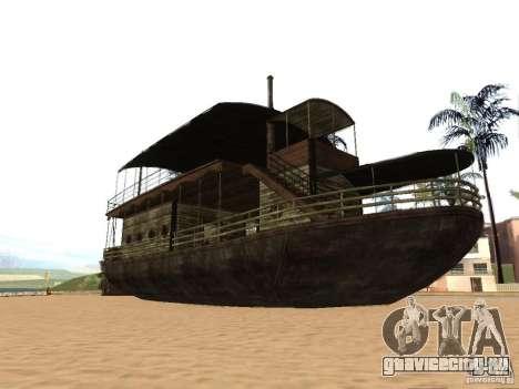 Duchess Gambit для GTA San Andreas вид снизу