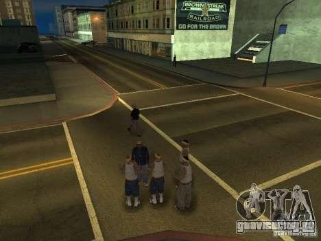 Свободное перемещение камеры для GTA San Andreas второй скриншот