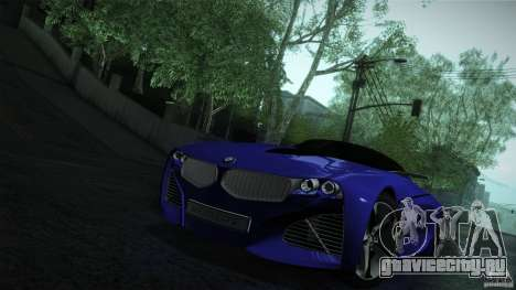 BMW Vision Connected Drive Concept для GTA San Andreas вид сверху