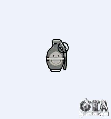 Smiley Granate для GTA 4