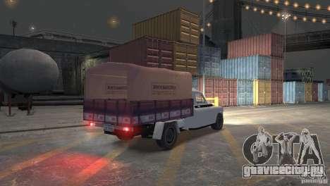 ГАЗ М20 Пикап для GTA 4 вид справа